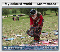 My colored word - khorramabad