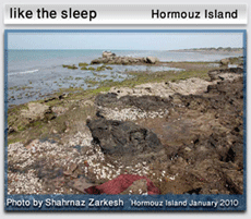 Like the sleep - Hormoz island