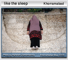 Like the sleep - Khorramabad
