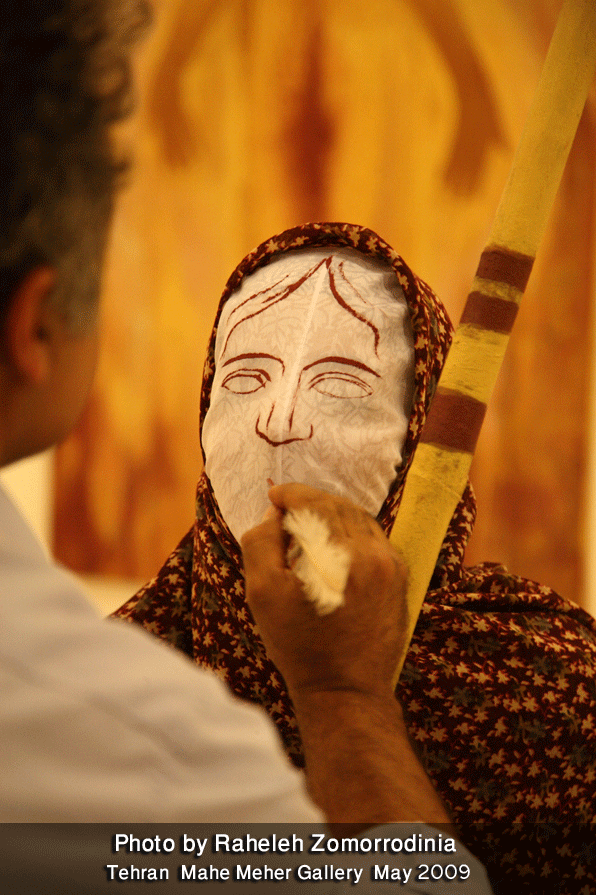 Mask of painting